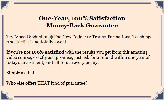 newcode-20-guarantee